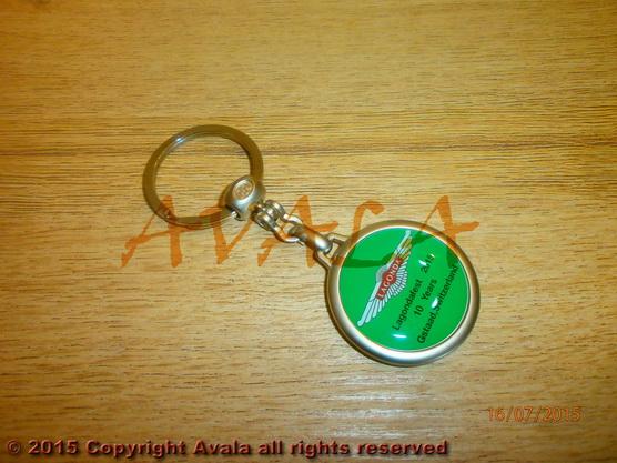 """Privezak za ključeve """"Lagonda"""" *0902956*"""