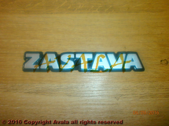 """Auto oznaka """"ZASTAVA"""" *0304188*"""