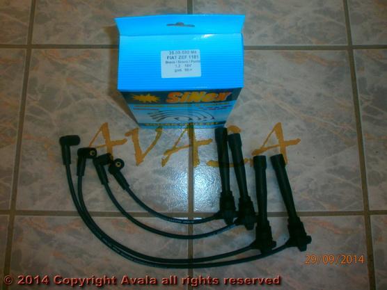 Kablovi za svećice silikonski *2501097*
