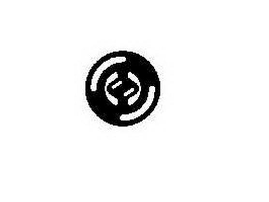 Nosač (držač) izduvnog lonca (auspuha) *3303005*