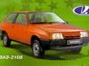 Lada 2108 (Samara)